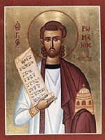 St Romanos the Melodist